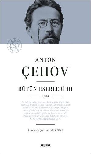 Anton Çehov Bütün Eserleri 3 (Ciltli)