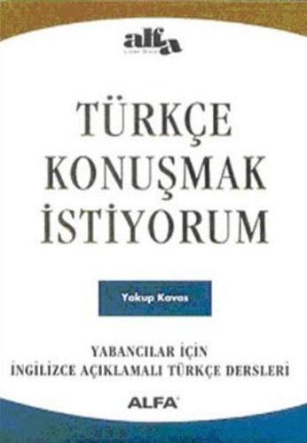 Türkçe Konuşmak İstiyorum